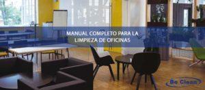 manual-de-limpieza-de-oficinas