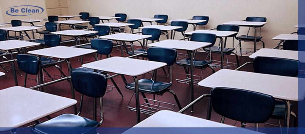 funciones del conserje en la escuela